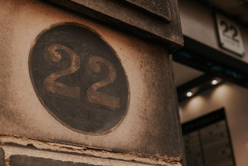 22 lever street entrance 22